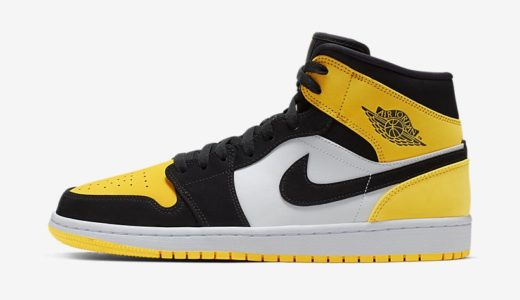 "【Nike】Air Jordan 1 Mid ""Yellow Toe"" が近日発売予定"
