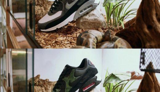 【Nike】Air Max 90 QS