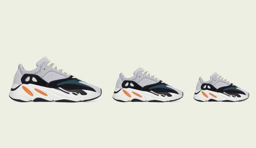 【adidas】YEEZY BOOST 700