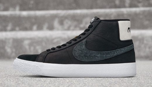 【Nike SB × GNARHUNTERS】ZOOM BLAZER MID QSが6月29日に発売予定
