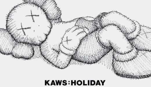【KAWS:HOLIDAY JAPAN 】巨大アウトドア芸術展が富士山の麓にて7月18日より開催予定