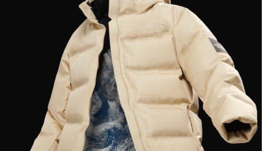 【The North Face】人工クモの糸を使用した「ムーンパーカ」が2019年12月12日に発売予定