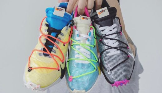 【Off-White™ × Nike】Vapor Street が2019年夏頃に発売予定