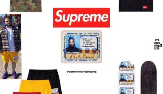 【Supreme】2019SS Week16以降に発売が噂されるアイテム一覧 リーク情報など