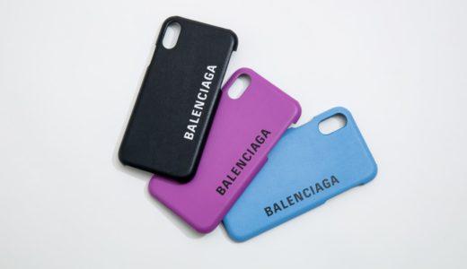 【BALENCIAGA】ブランド初となるiPhoneケースが7月上旬に発売予定