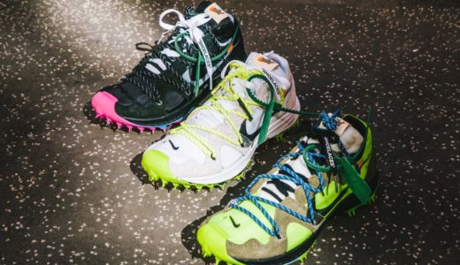 【Off-White™ × Nike】Wmns Zoom Terra Kiger 5が国内6月28日/6月29日に発売予定