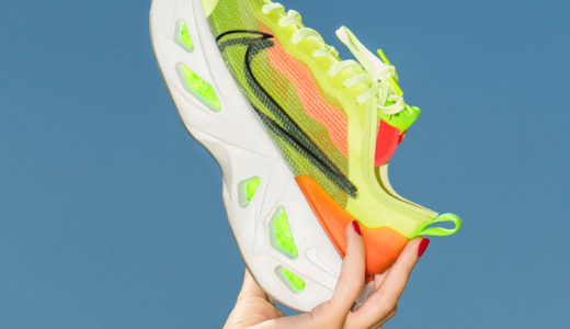 【Nike】ZoomX Vista Grindが6月11日/8月1日に発売予定