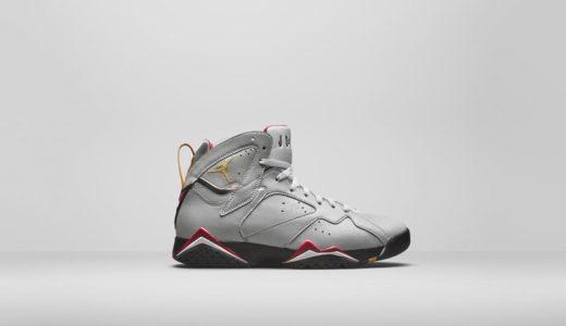 【Nike】Air Jordan 7 Retro