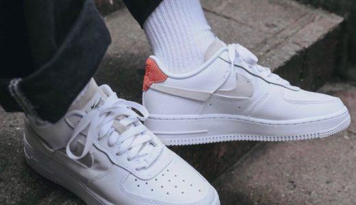 "【Nike】裏返しデザインのAir Force 1 ""VANDALIZED""が7月1日に発売予定"