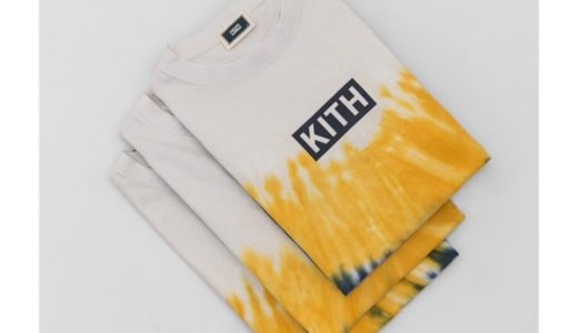 【KITH】MONDAY PROGRAM「Tie-Dye Tee」が7月8日に発売予定