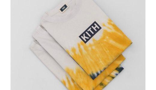 【KITH】MONDAY PROGRAM「Tie-Dye Tee」が7月8日に発売予定