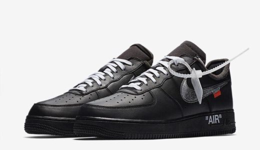 "【Off-White × Nike】Air Force 1 Low ""MoMA""が近日再販予定か"