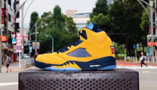 【Nike】Air Jordan 5 Retro SP