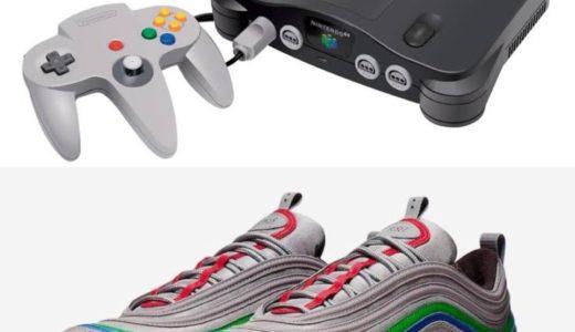 "【Nike】Air Max 97 ""Nintendo 64″が9月25日に発売予定"