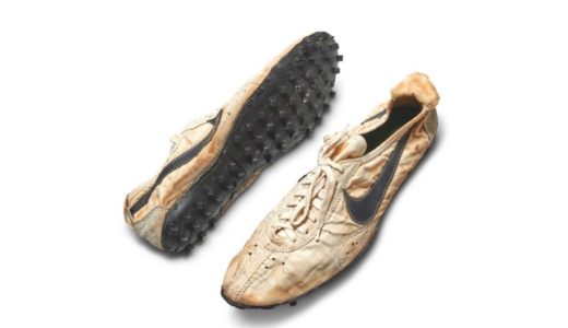 【Nike】幻の一足「ムーンシューズ」がスニーカー史上最高額の4,700万円で落札される