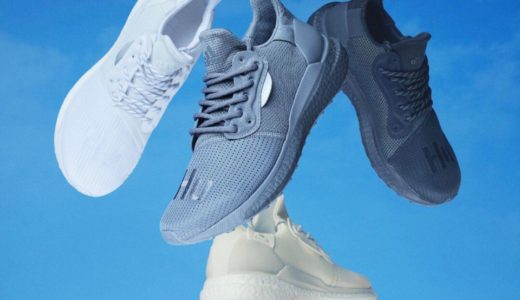 【adidas × Pharrell Williams】PW SOLARHU GLIDE 新色 4カラーが7月20日に発売予定