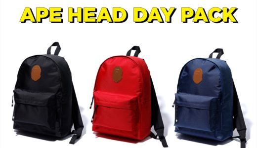 【A BATHING APE®】APE HEAD DAY PACKが7月13日に発売予定