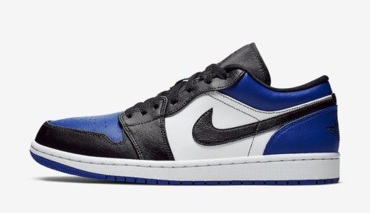 【Nike】Air Jordan 1 Low 新色