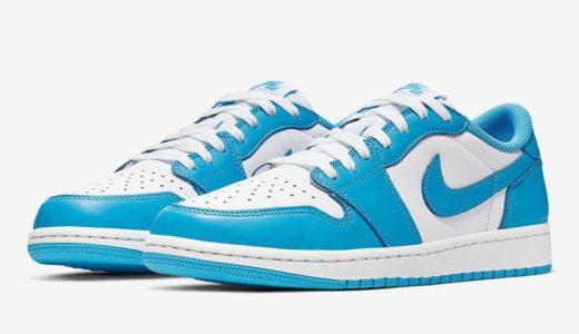 【Nike SB × JORDAN BRAND】Air Jordan 1 Low