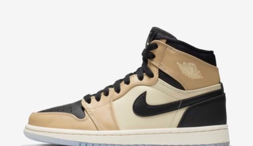 【Nike】Air Jordan 1 Retro Hi Prem