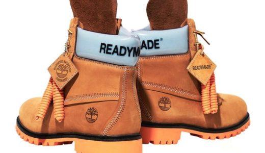 【READYMADE × Timberland】コラボ 6inch Premium Bootsが7月20日に発売予定