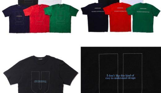 【UNDERCOVER】公式オンライン立ち上げを記念した限定Tシャツが7月27日に発売予定