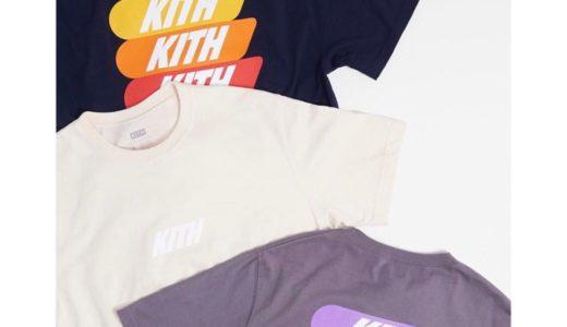 【KITH】MONDAY PROGRAM 最新Tシャツが7月29日に発売予定