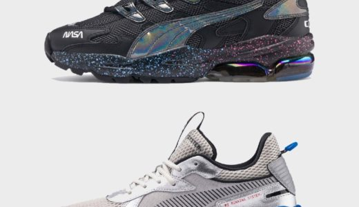 "【PUMA × NASA】CELL Alien and RS-X ""Space Explorer""が国内7月20日に発売予定"