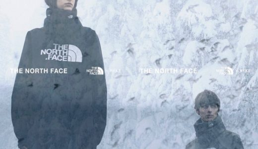 【The North Face × HYKE】2019FW Collectionが9月11日/9月18日に発売予定