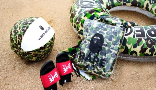 【BAPE®︎】ABC BEACH COLLECTIONが7月27日に発売予定