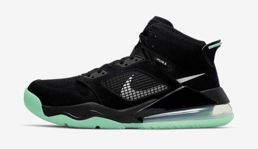 【Nike】Jordan Mars 270