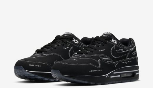 "【Nike】Air Max 1 Tinker ""Sketch to Shelf"" Blackが7月13日に発売予定"