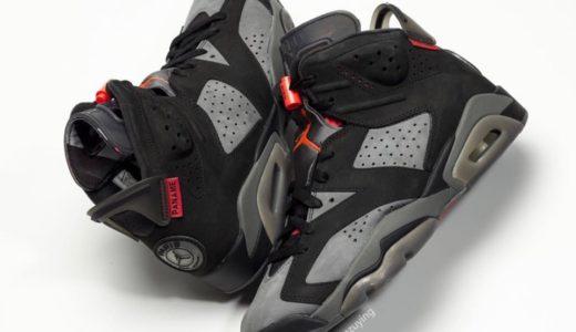 【Nike × PSG】パリ・サンジェルマンとのコラボAir Jordan 6 Retroが国内9月14日に発売予定