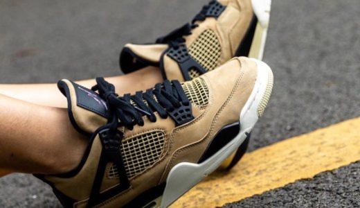 【Nike】Air Jordan 4 Retro WMNS