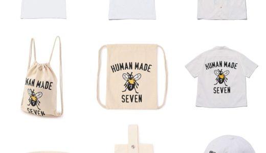 【STUDIO SEVEN × HUMAN MADE®︎】最新コラボアイテムが7月20日に発売予定