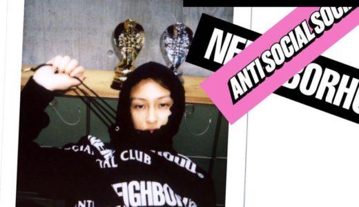 【NEIGHBORHOOD × ANTI SOCIAL SOCIAL CLUB】コラボコレクションが国内7月27日に発売予定