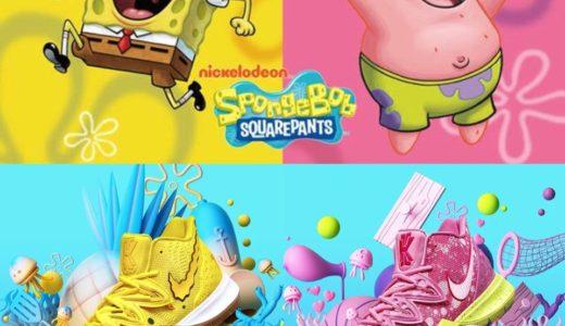 【SpongeBob × Nike】アニメ20周年を記念したコラボ「Kyrie 5」が国内8月17日に発売予定
