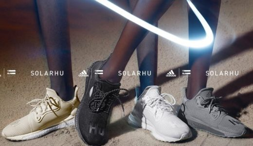 【adidas × Pharrell Williams】PW SOLARHU GLIDE 新色 4カラーが7月20日に発売予定