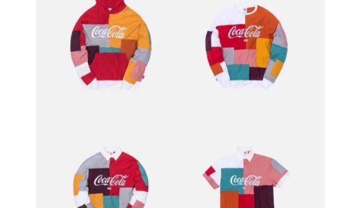【KITH × Coca-Cola】MONDAY PROGRAMが8月5日に発売予定