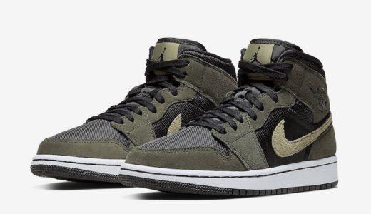 【Nike】Air Jordan 1 Mid Militaryが近日発売予定