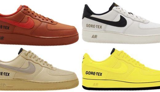 """【Nike】Air Force 1 Low """"Gore-Tex""""が2019年秋に発売予定"""