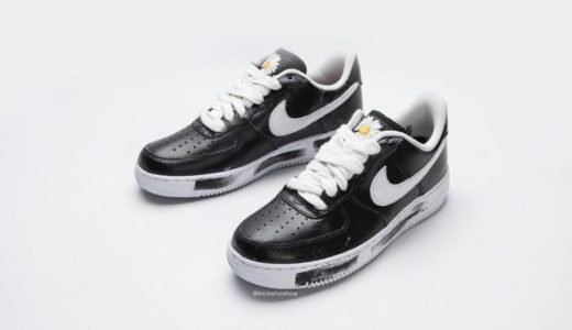 【PEACEMINUSONE × Nike】G-DRAGONが手がけるAir Force 1 Lowが2019年後半に発売予定