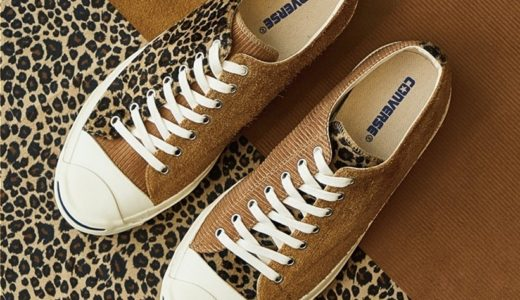 "【CONVERSE × Billy's】JACK PURCELL ""BLEND""が8月24日より先行予約開始"