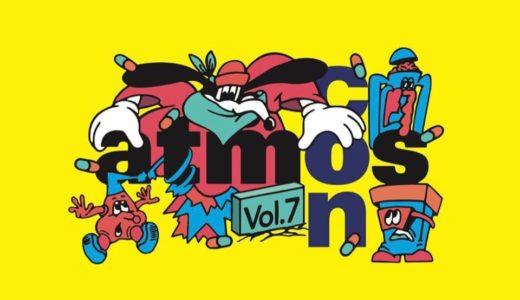 アトモス主催のスニーカーイベント「atmoscon Vol.7」が10月5日(土)に開催