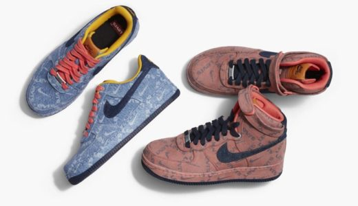 【Nike × Levi's】国内リーバイス原宿限定!Air Force 1 Low/Highが8月26日に発売予定