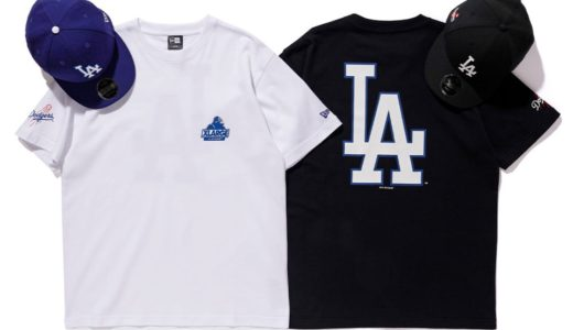 【XLARGE × New Era® × LA Dodgers】コラボアイテムが8月24日に発売予定