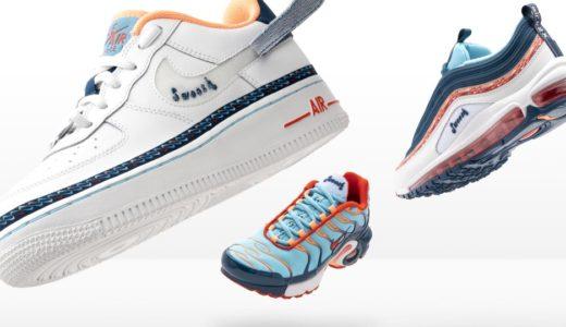 "【Nike】 ""Swoosh Chain Pack""が8月17日に発売予定"