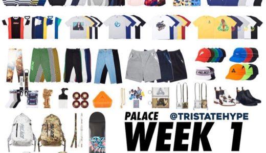 【PALACE SKATEBOARDS】2019秋コレクション Week1が国内8月10日に発売予定