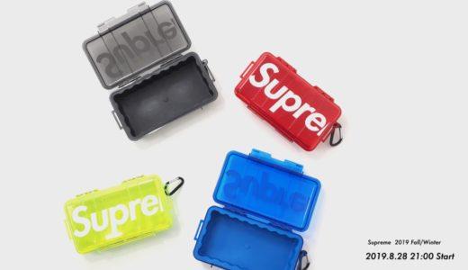 【Supreme】UG.SHAFTにて2019FW Week1に発売されたアイテムが8月28日21:00より発売予定