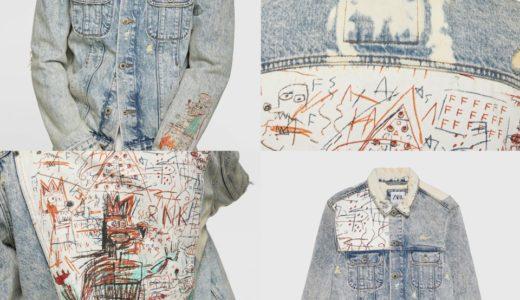 【ZARA × ジャン=ミシェル・バスキア】コラボデニムジャケットが8月から9月上旬にかけて発売